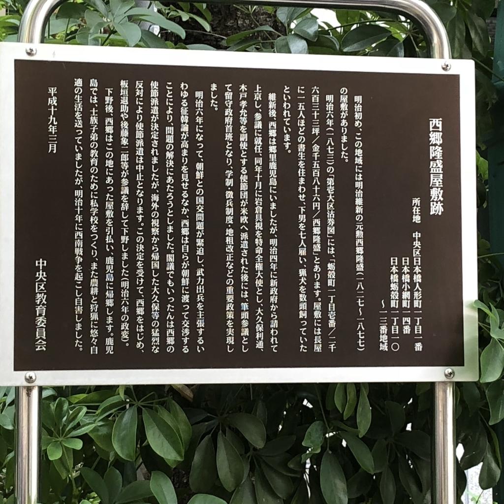 f:id:hideki-sansho:20180901175236j:plain