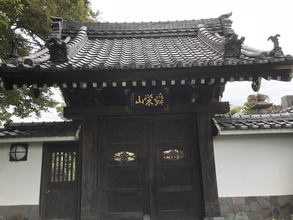 f:id:hideki-sansho:20180903164857j:plain