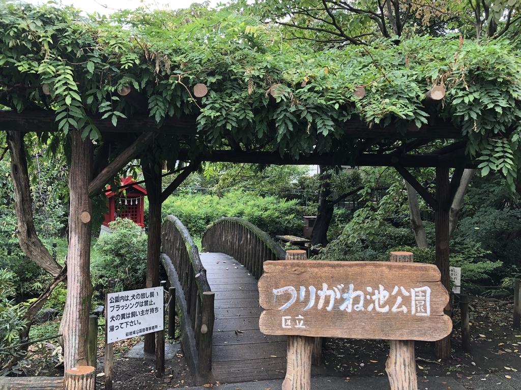 f:id:hideki-sansho:20180903165502j:plain