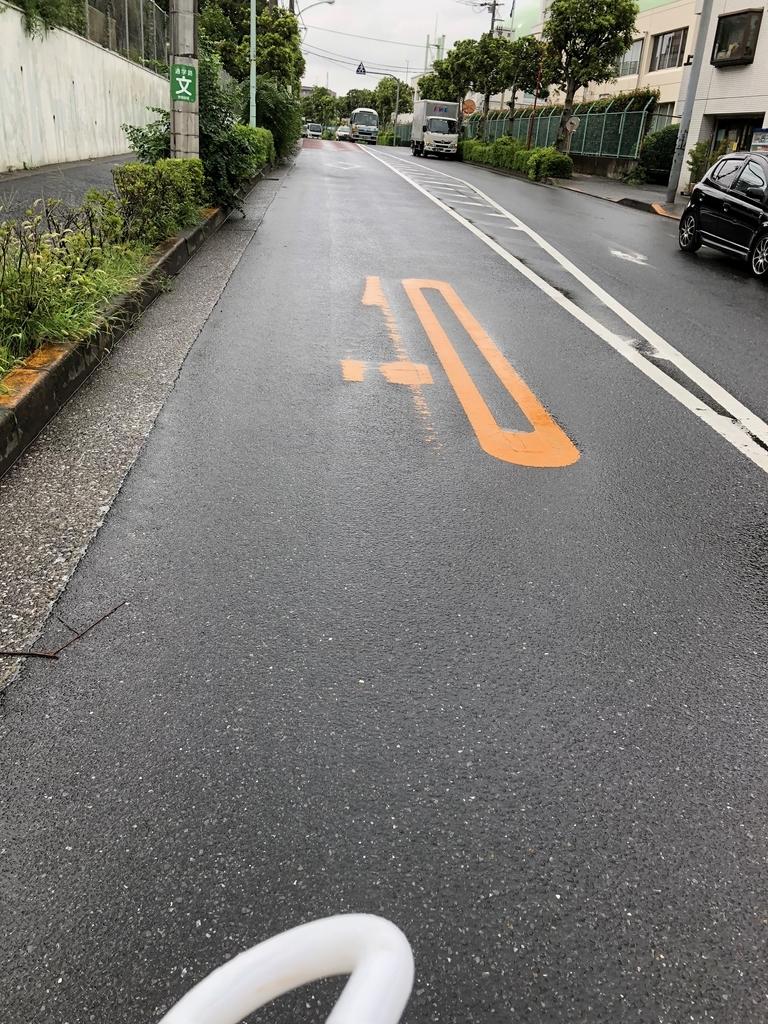 f:id:hideki-sansho:20180903165817j:plain