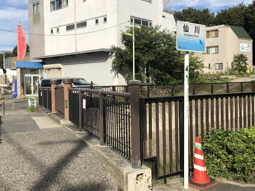 f:id:hideki-sansho:20180908112413j:plain