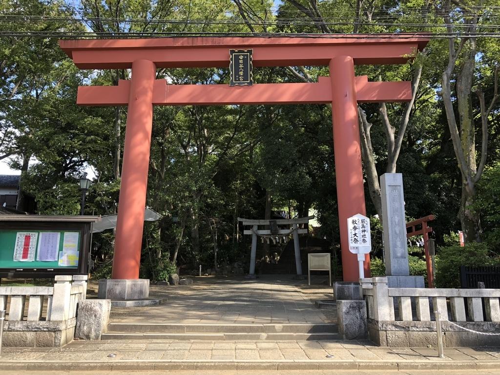 f:id:hideki-sansho:20180908115449j:plain