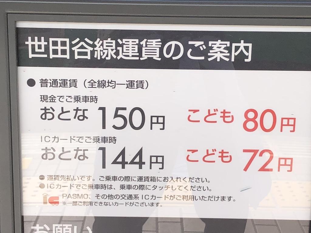 f:id:hideki-sansho:20180908115802j:plain