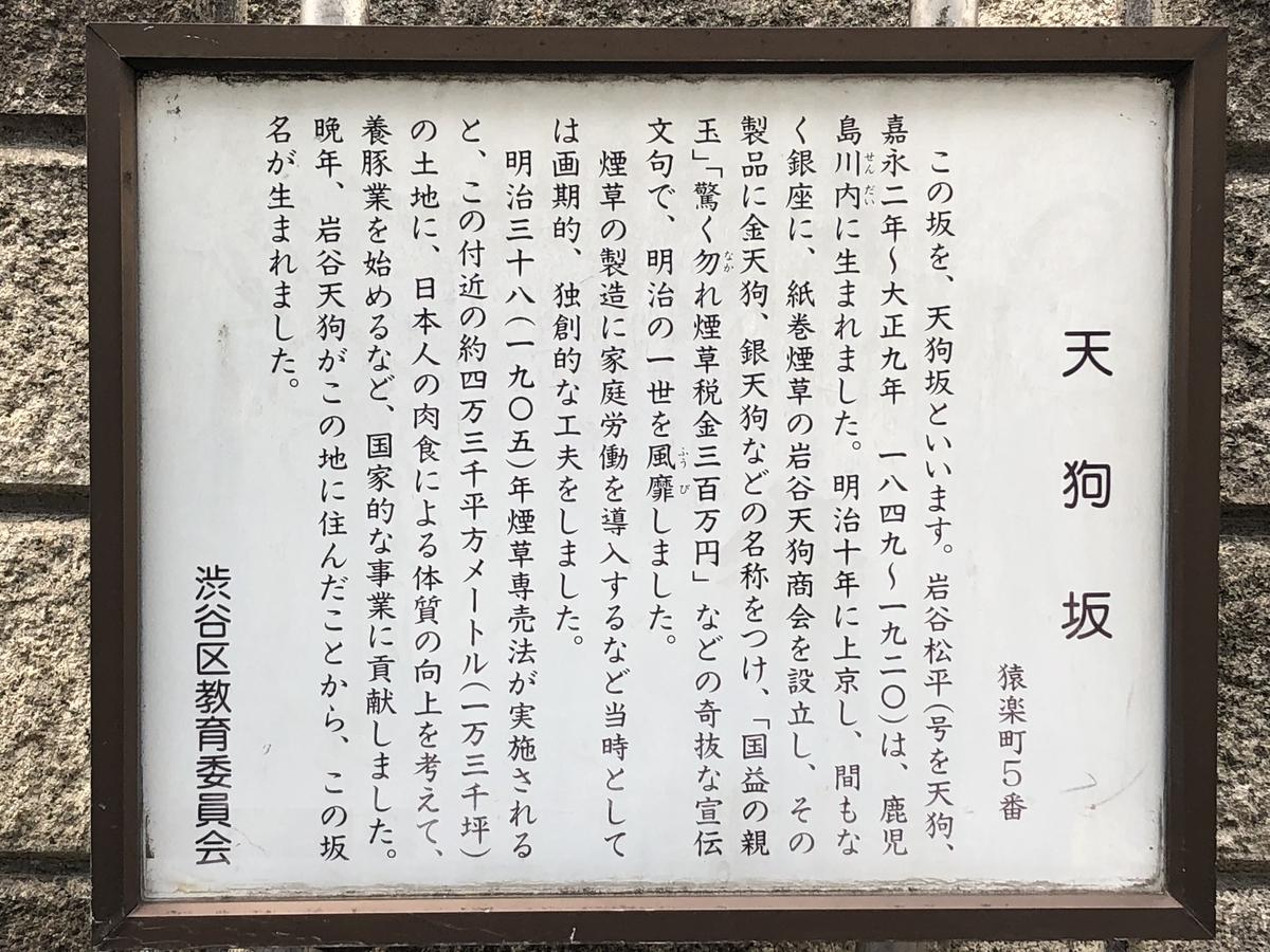f:id:hideki-sansho:20180912081723j:plain