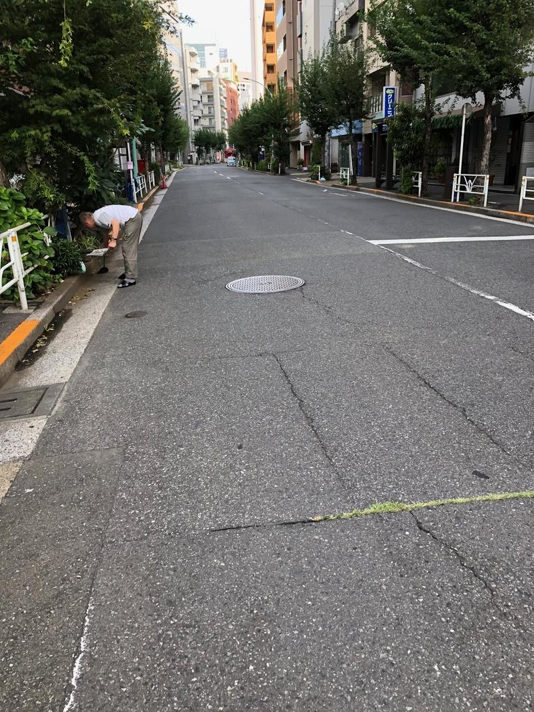 f:id:hideki-sansho:20180912133726j:plain
