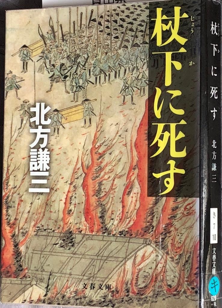 f:id:hideki-sansho:20180914103900j:plain