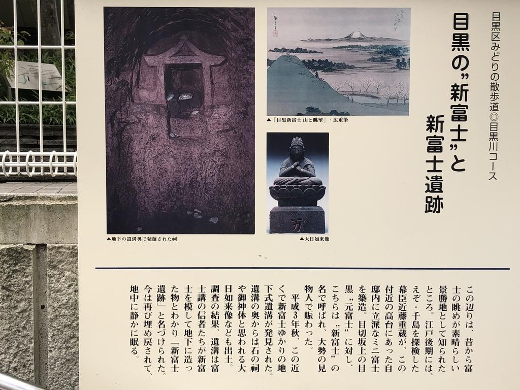 f:id:hideki-sansho:20180916114646j:plain