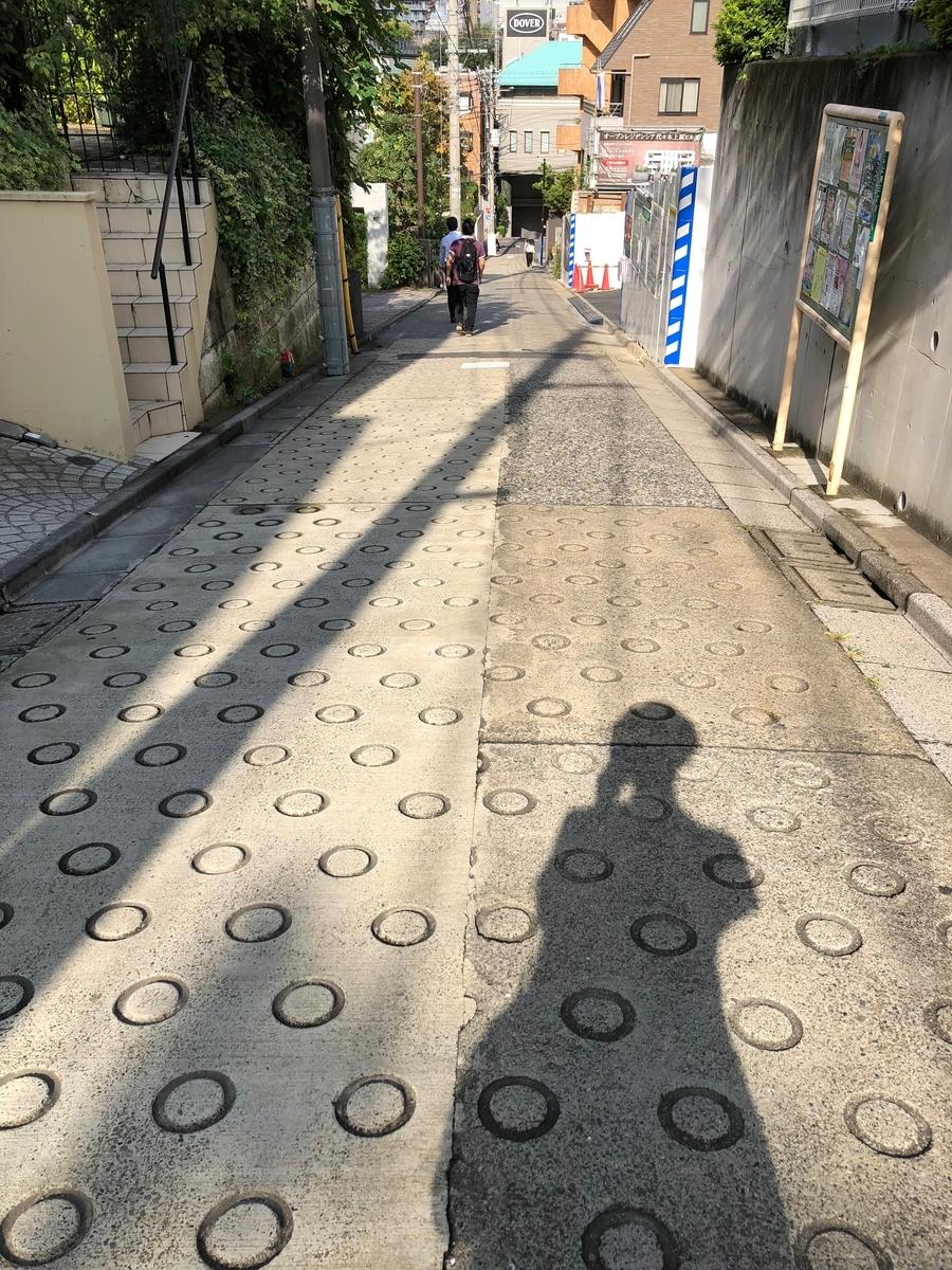 f:id:hideki-sansho:20180918081522j:plain