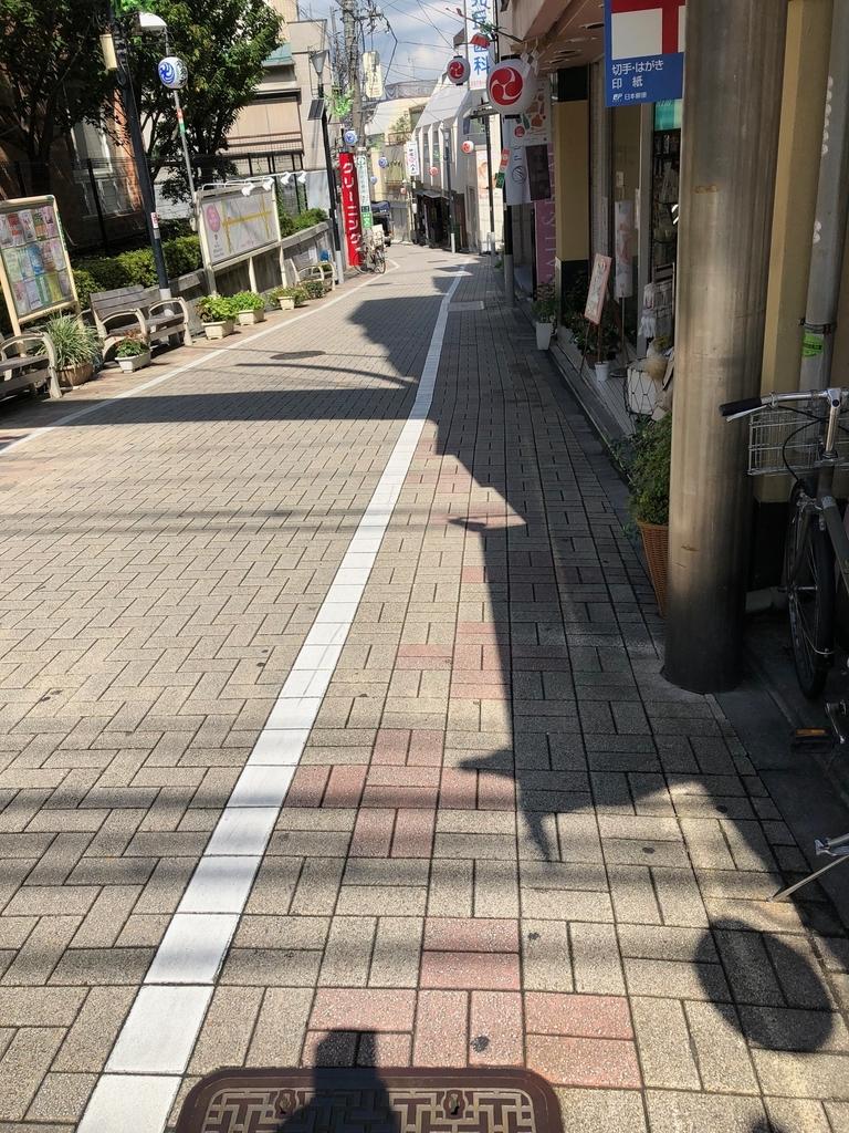 f:id:hideki-sansho:20180918115636j:plain