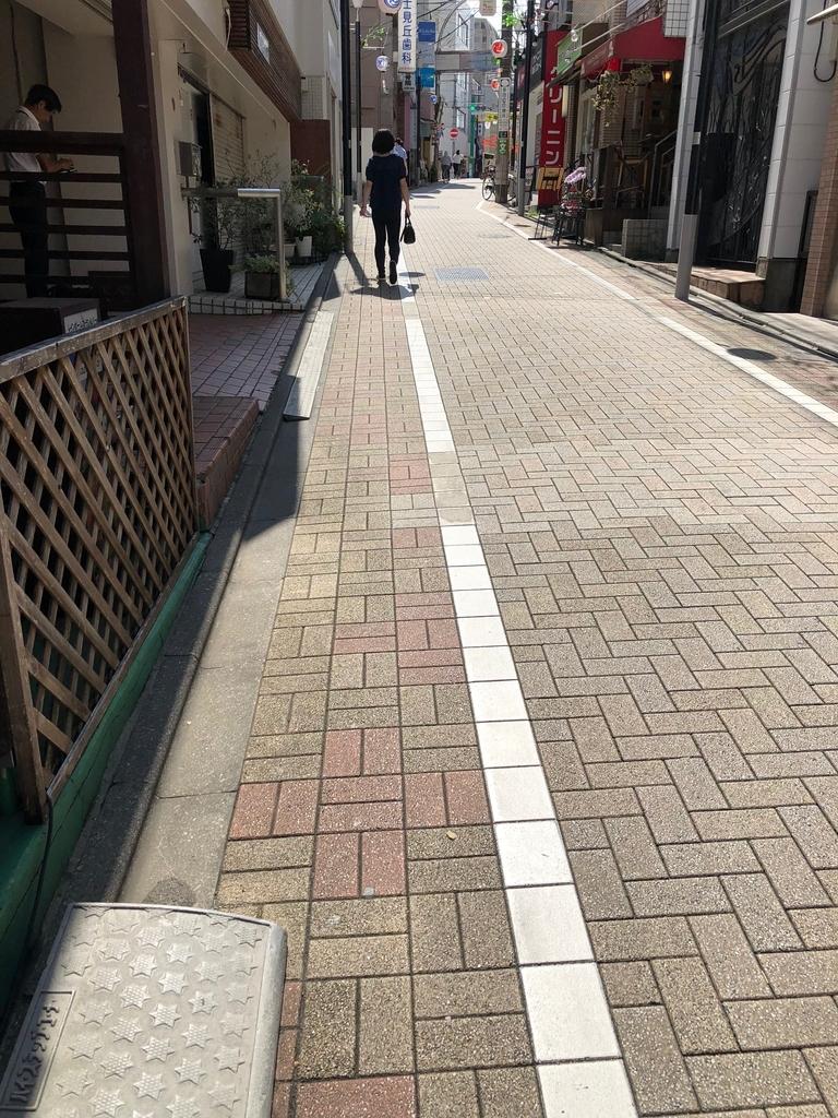f:id:hideki-sansho:20180918115647j:plain