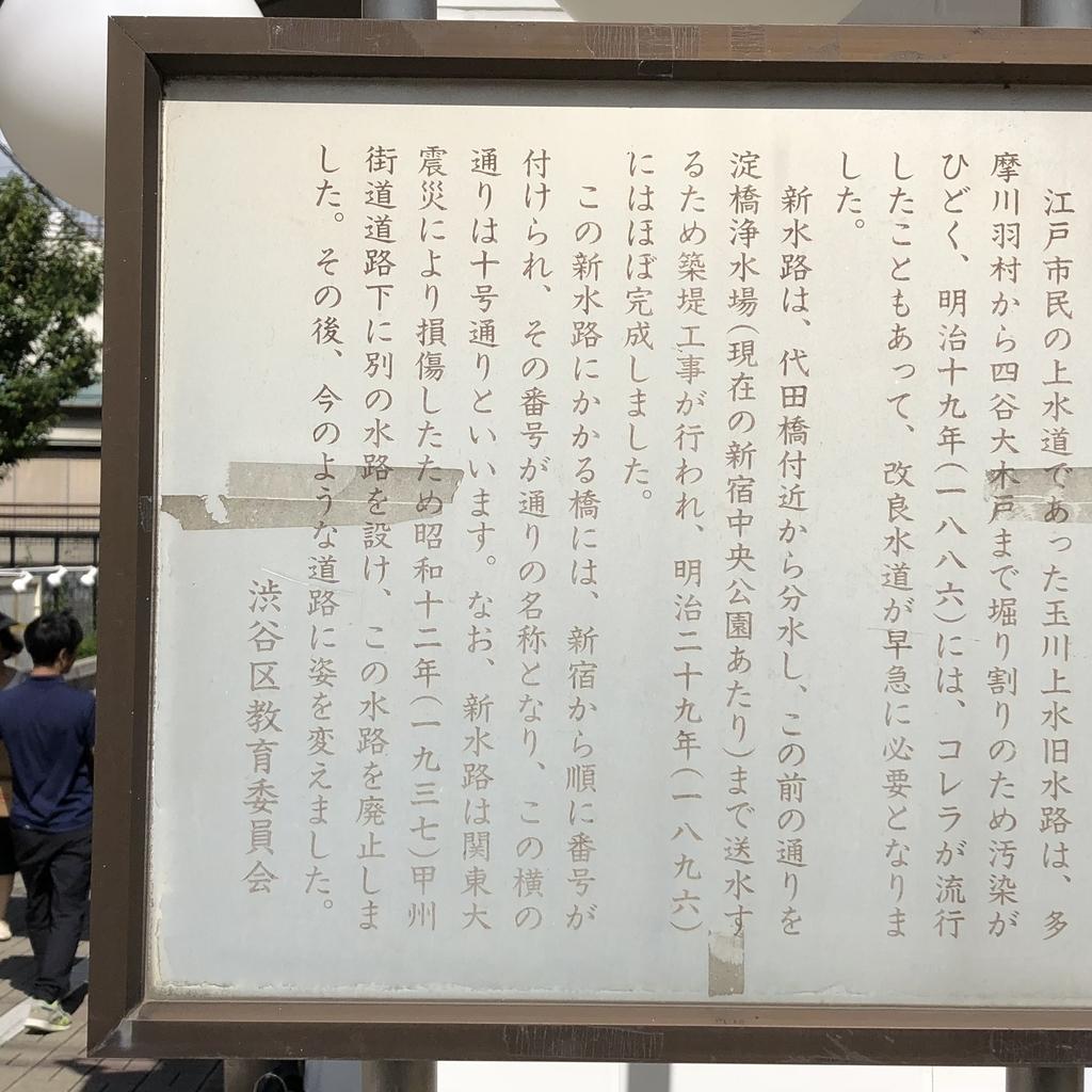 f:id:hideki-sansho:20180918115806j:plain