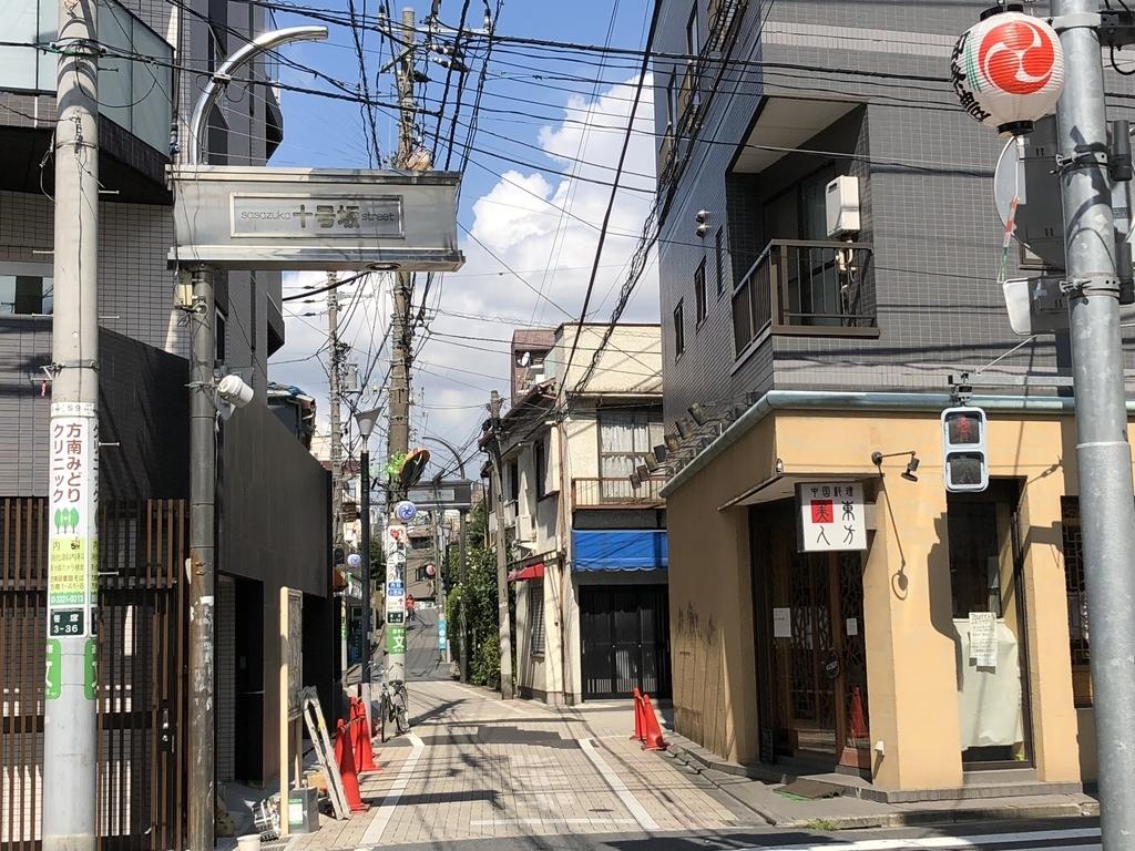 f:id:hideki-sansho:20180918120959j:plain