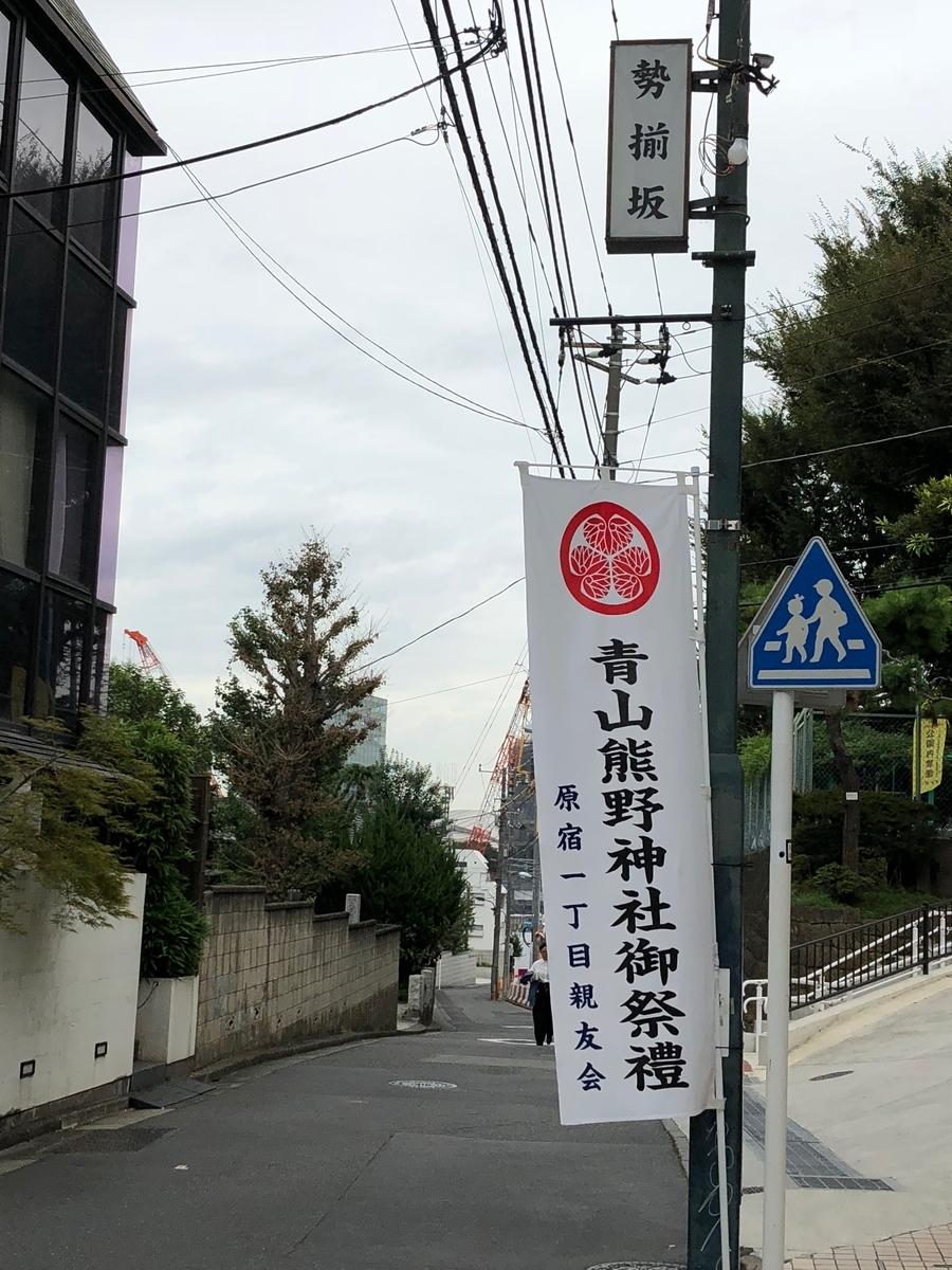 f:id:hideki-sansho:20180920080820j:plain