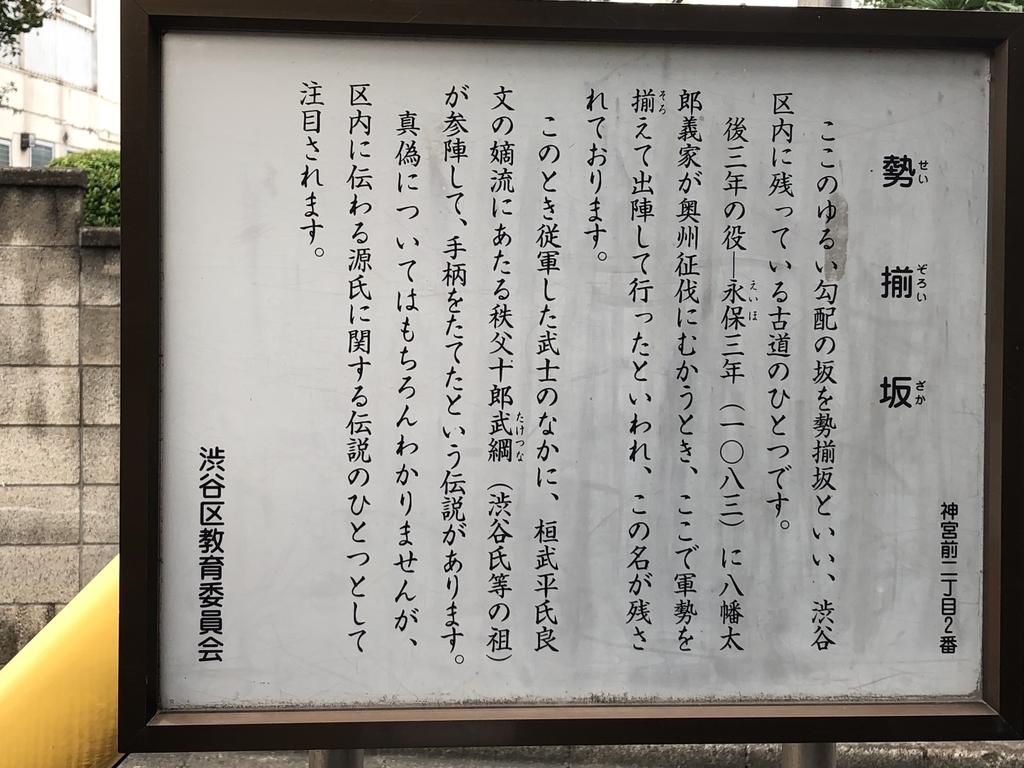 f:id:hideki-sansho:20180920130548j:plain