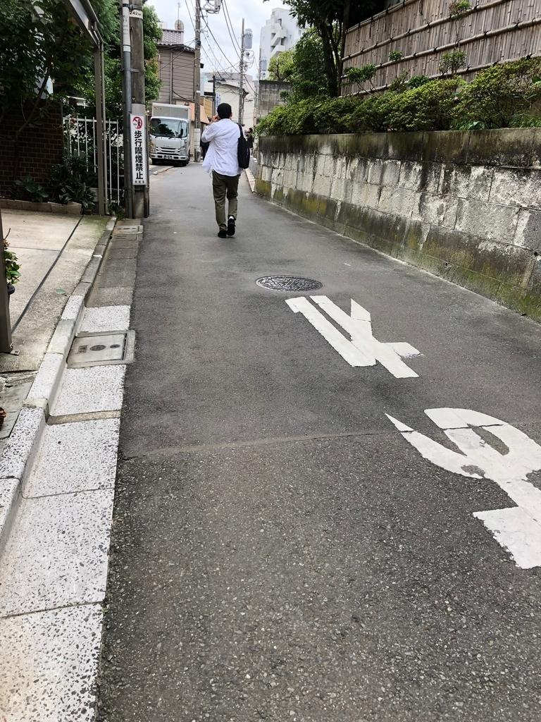 f:id:hideki-sansho:20180920131714j:plain