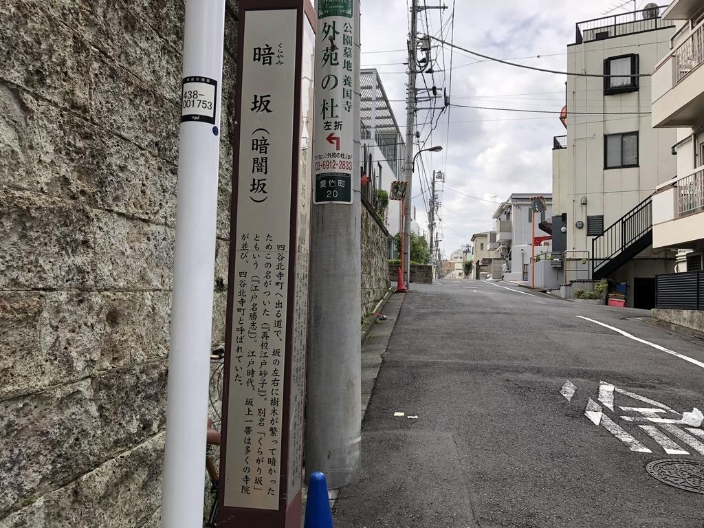 f:id:hideki-sansho:20180923120327j:plain