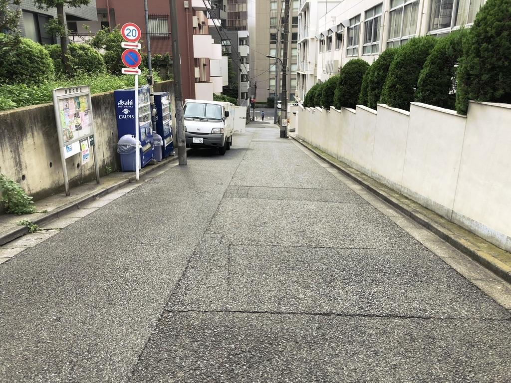 f:id:hideki-sansho:20180923121017j:plain