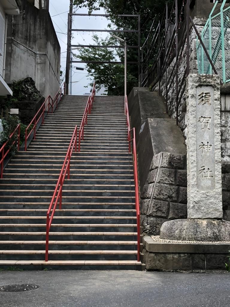 f:id:hideki-sansho:20180925142449j:plain