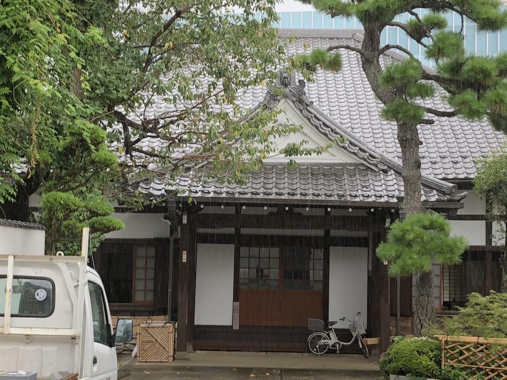 f:id:hideki-sansho:20180925143242j:plain