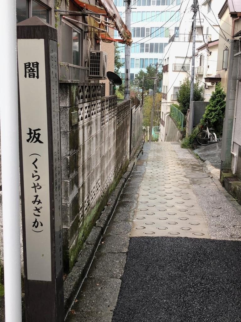 f:id:hideki-sansho:20180925143959j:plain