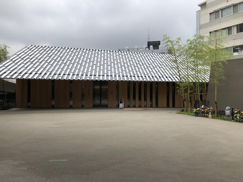 f:id:hideki-sansho:20180925144624j:plain