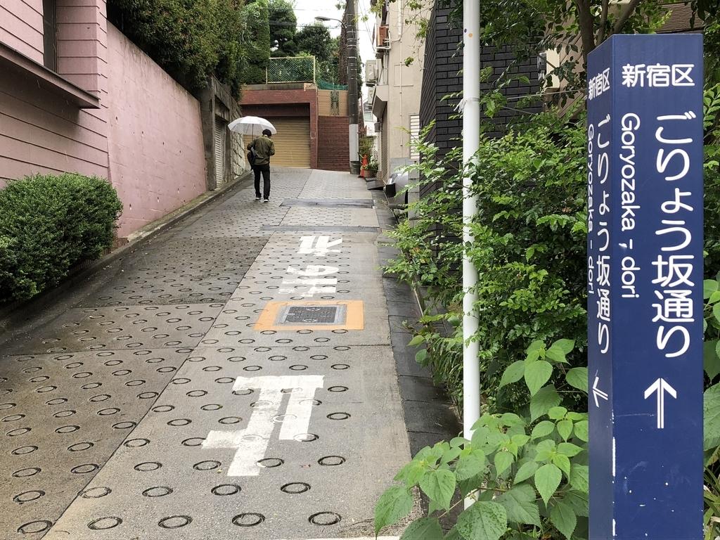 f:id:hideki-sansho:20180929144743j:plain
