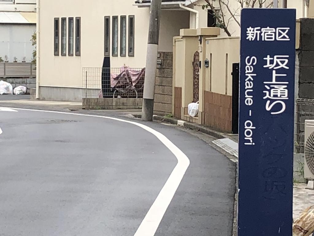 f:id:hideki-sansho:20180929150850j:plain