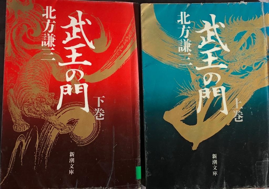 f:id:hideki-sansho:20181001091439j:plain