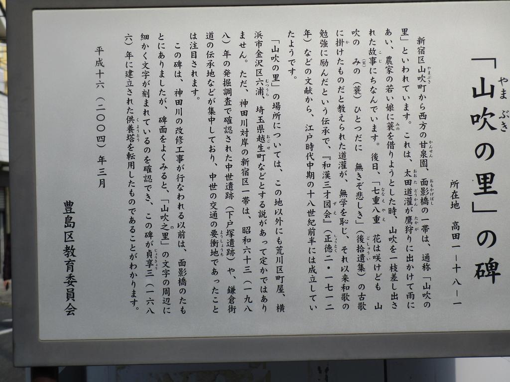 f:id:hideki-sansho:20181001190417j:plain