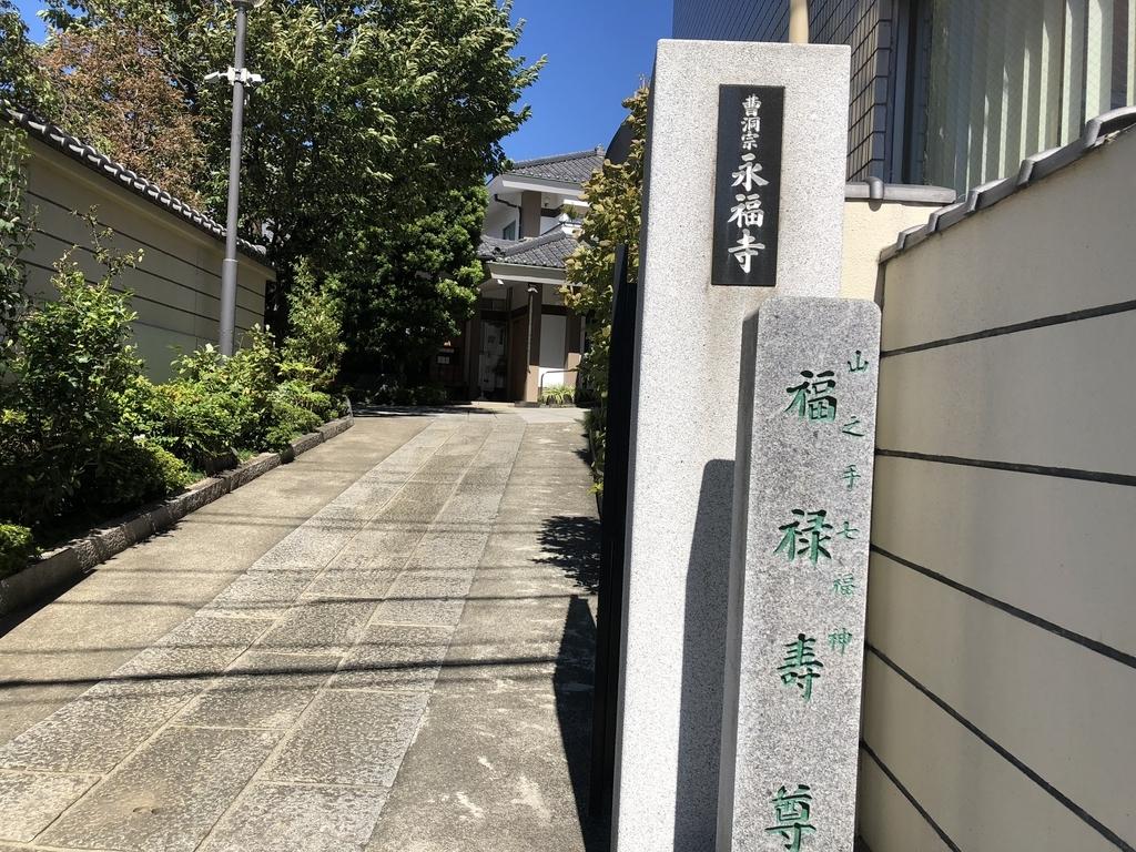f:id:hideki-sansho:20181001191233j:plain