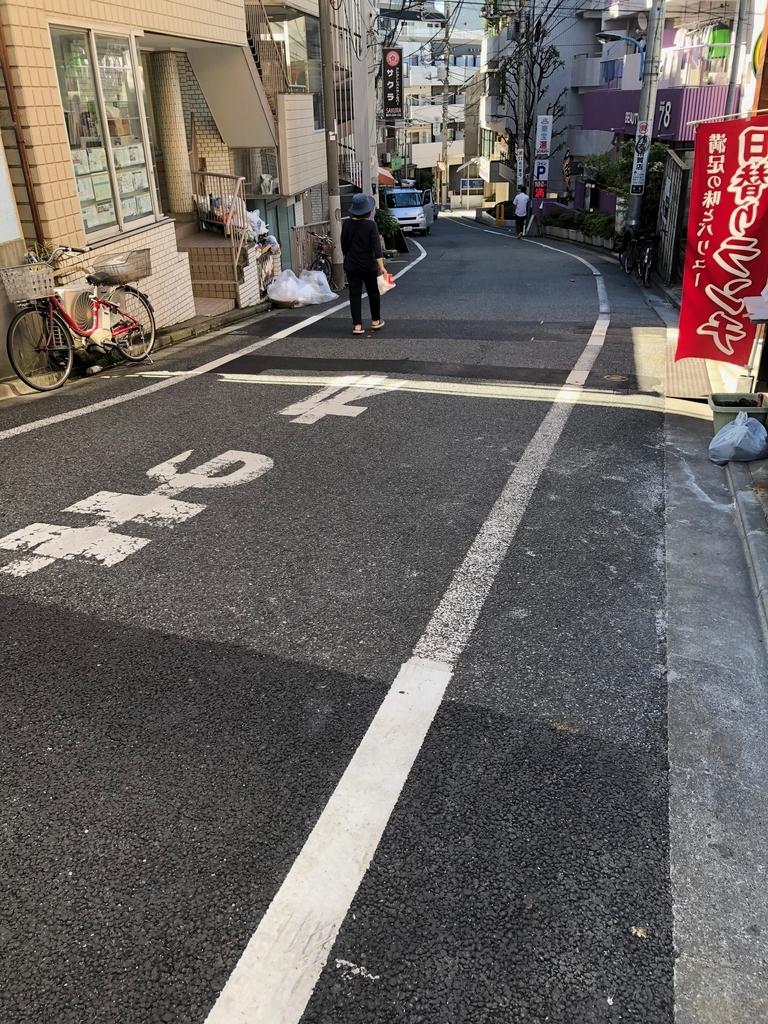 f:id:hideki-sansho:20181001191530j:plain