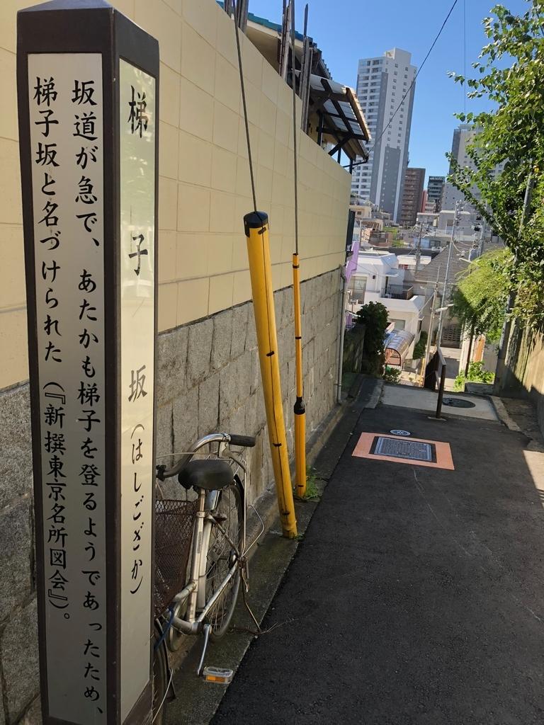 f:id:hideki-sansho:20181001192352j:plain