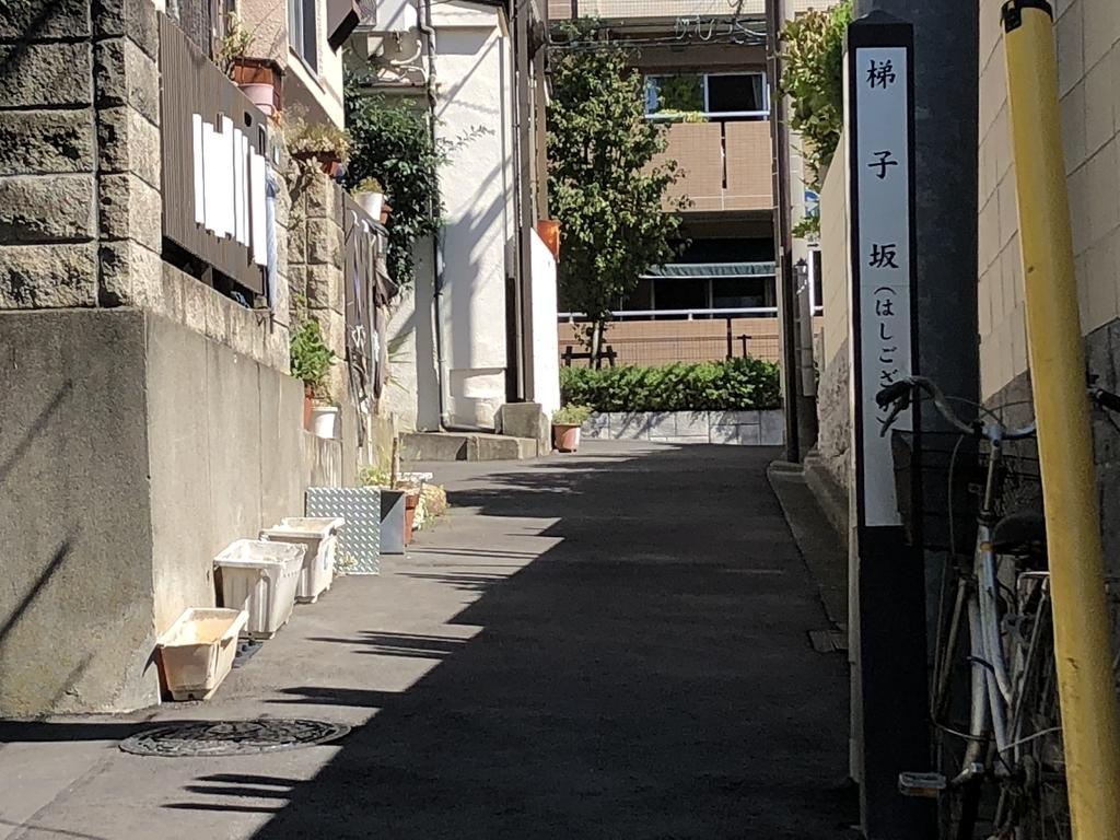 f:id:hideki-sansho:20181001192412j:plain
