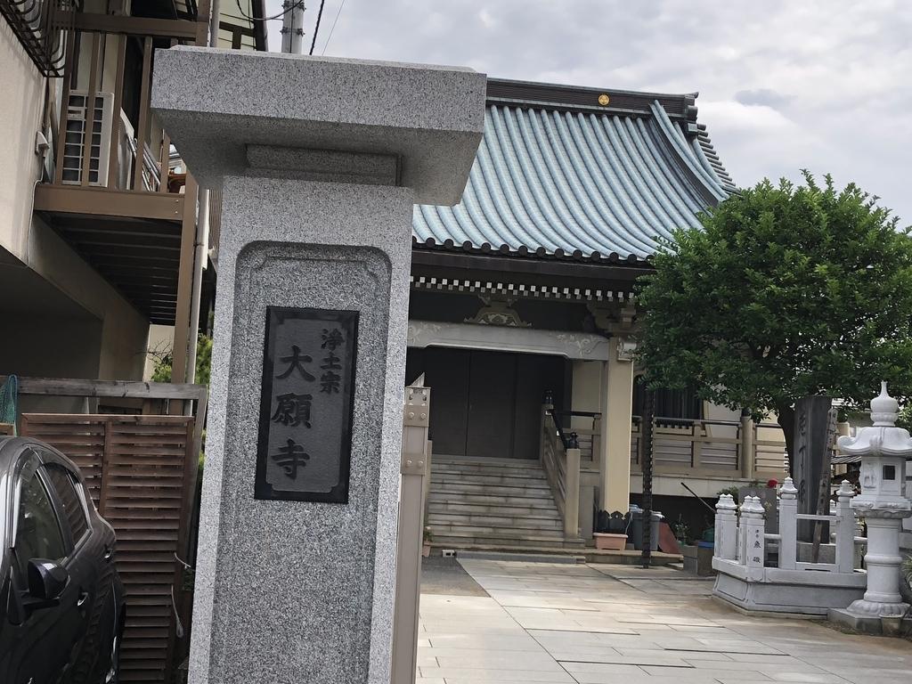 f:id:hideki-sansho:20181003170418j:plain