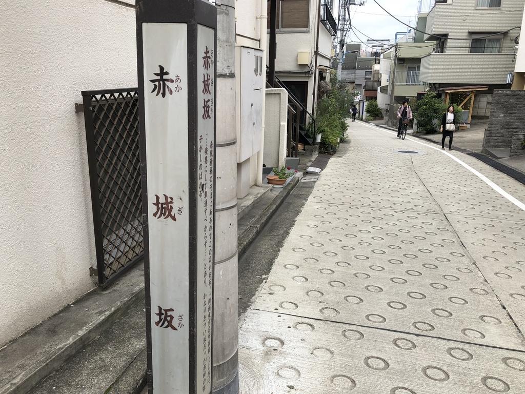 f:id:hideki-sansho:20181003172004j:plain