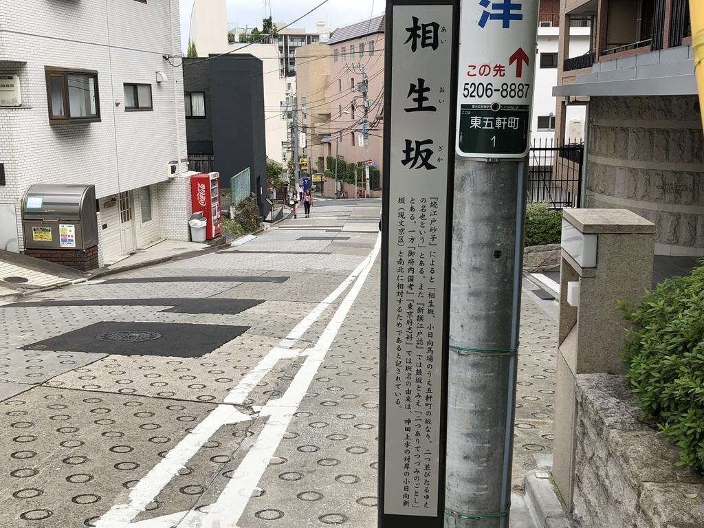 f:id:hideki-sansho:20181003172446j:plain
