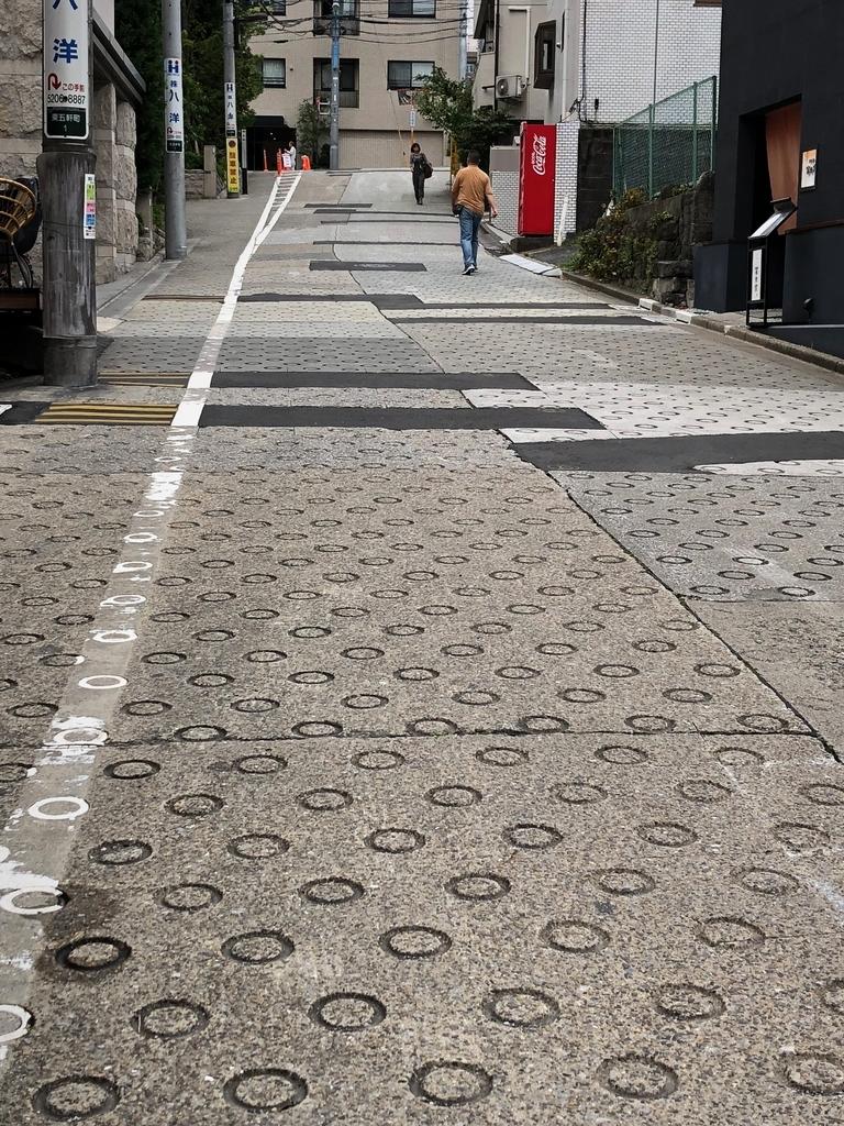 f:id:hideki-sansho:20181003172507j:plain