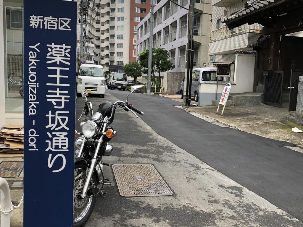 f:id:hideki-sansho:20181005233602j:plain