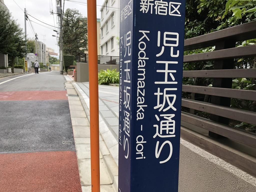 f:id:hideki-sansho:20181005234511j:plain