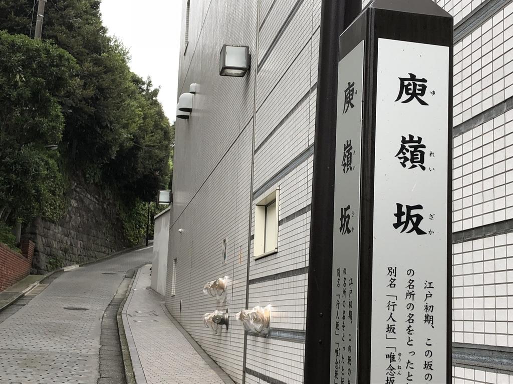 f:id:hideki-sansho:20181006000138j:plain