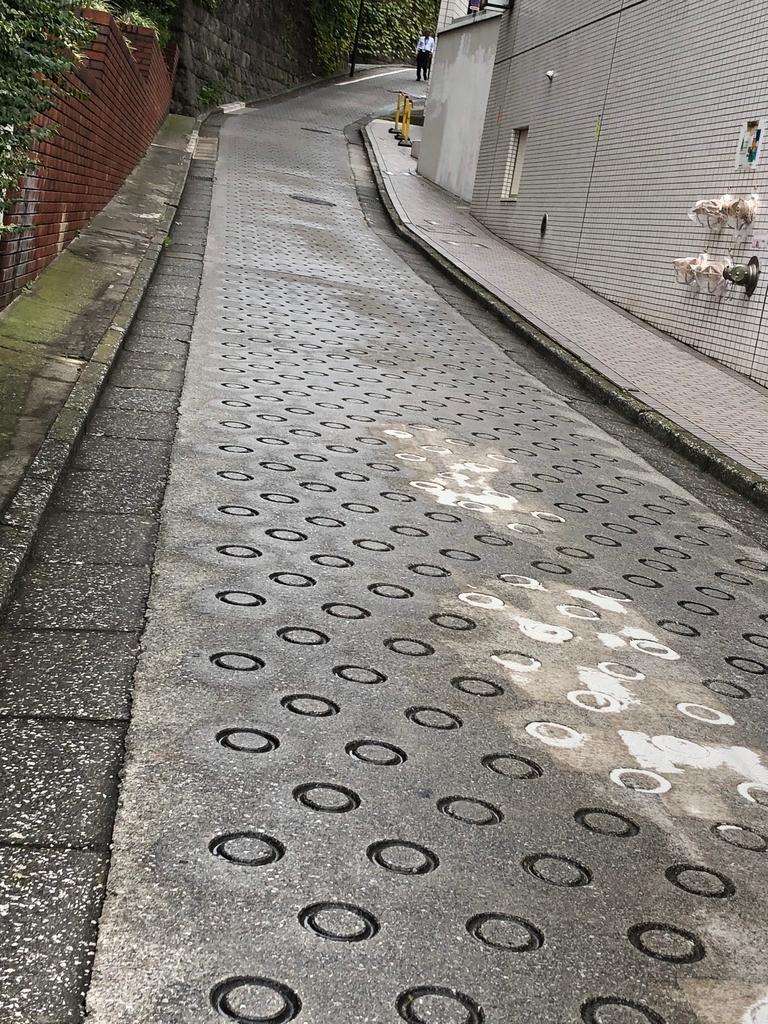 f:id:hideki-sansho:20181006000157j:plain