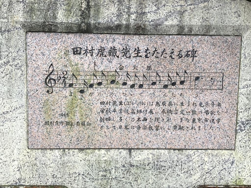 f:id:hideki-sansho:20181006001202j:plain