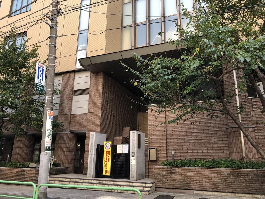 f:id:hideki-sansho:20181007152526j:plain