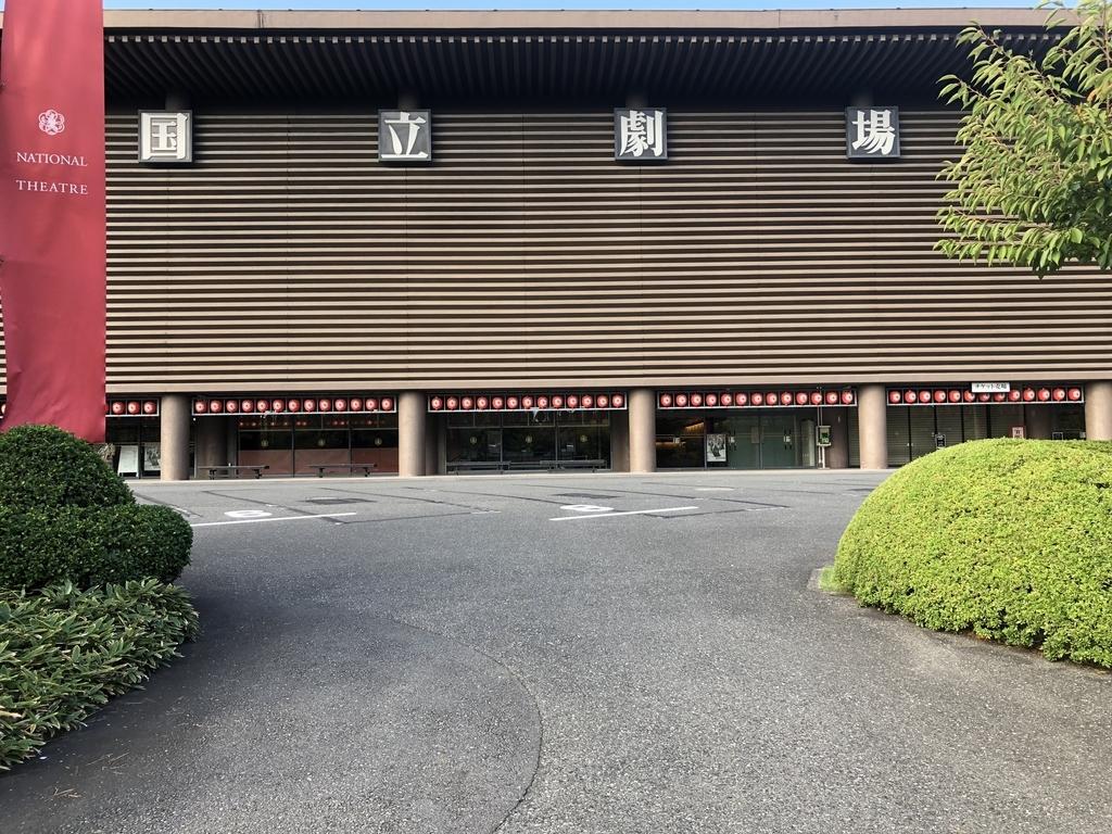 f:id:hideki-sansho:20181010134834j:plain