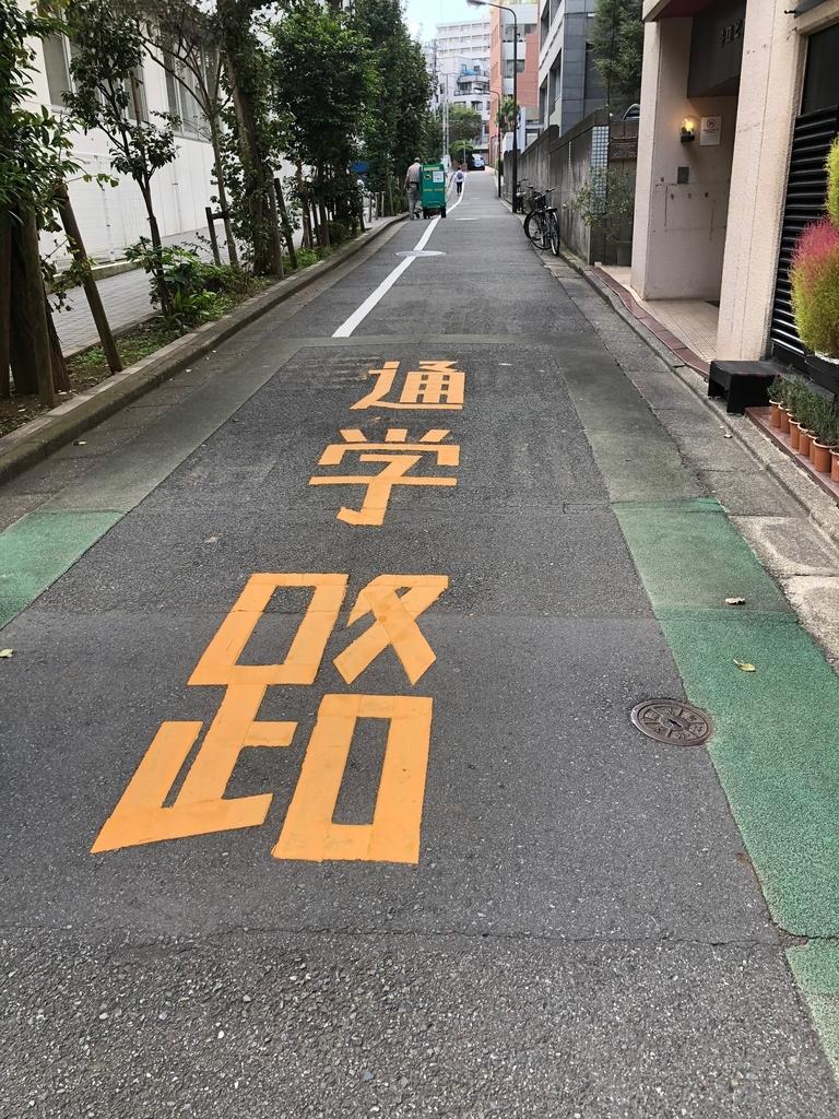 f:id:hideki-sansho:20181010143006j:plain