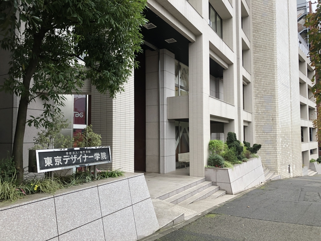 f:id:hideki-sansho:20181012131130j:plain