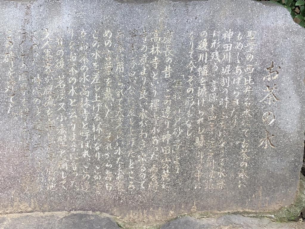 f:id:hideki-sansho:20181012141112j:plain