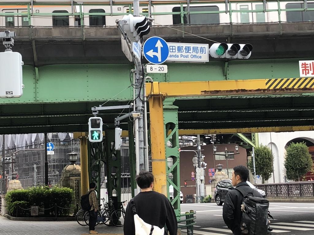 f:id:hideki-sansho:20181014184706j:plain
