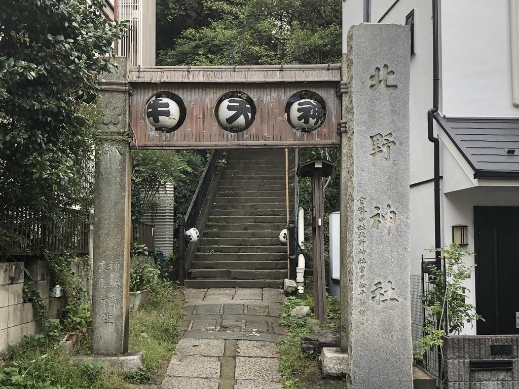 f:id:hideki-sansho:20181016132812j:plain