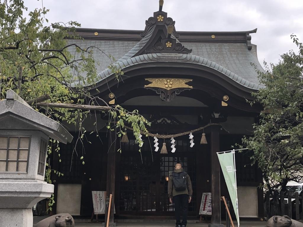 f:id:hideki-sansho:20181016132823j:plain